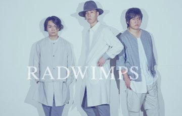 紅白歌合戦2019追加出演者RADWIMPSなぜ出場で選出基準は?歌う曲や順番も紹介