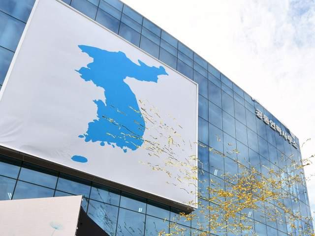 北朝鮮が爆破した南北連絡事務所とは?場所はどこで原因は何?