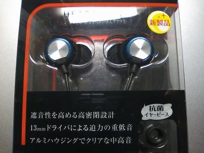 鍵部屋ドラマ榎本の白いイヤホンつけてる理由は耳栓かわり?イヤホンの種類や値段も紹介
